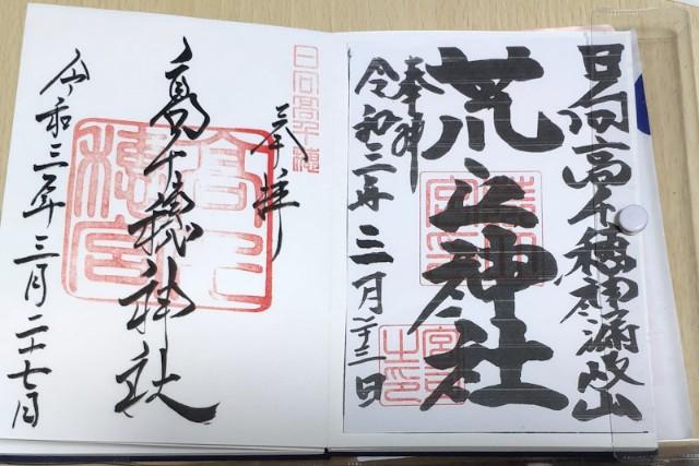 f:id:hitachibana:20210412004724j:image