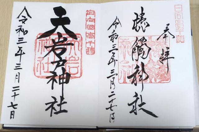 f:id:hitachibana:20210412004736j:image