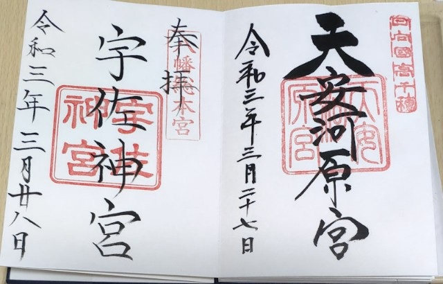 f:id:hitachibana:20210412004747j:image
