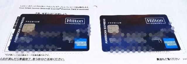 f:id:hitachibana:20210417220746j:image