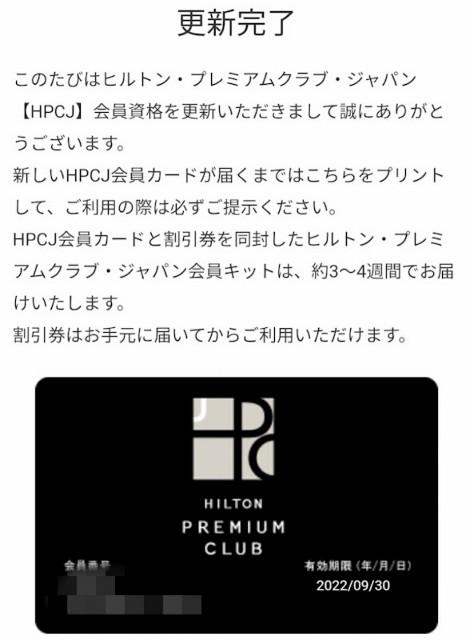 f:id:hitachibana:20210417225323j:image