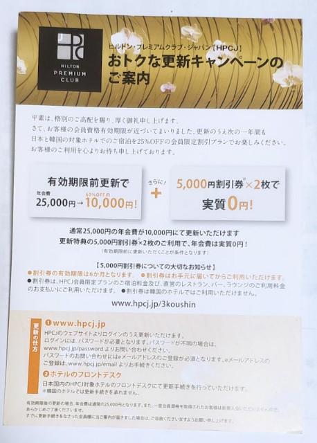 f:id:hitachibana:20210417225520j:image