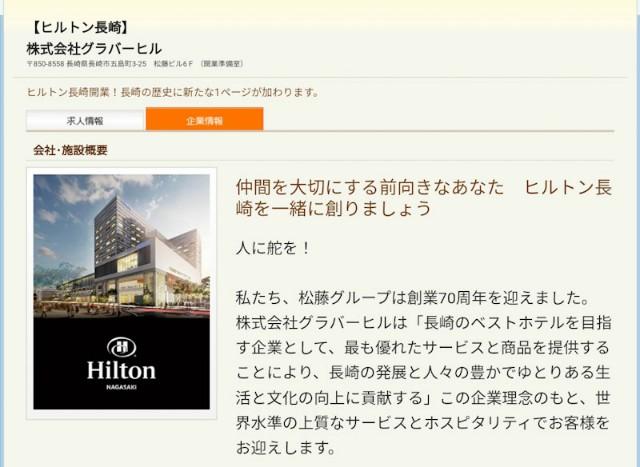 f:id:hitachibana:20210419235718j:image