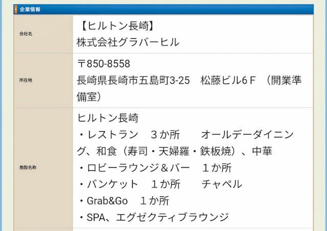 f:id:hitachibana:20210419235751j:image