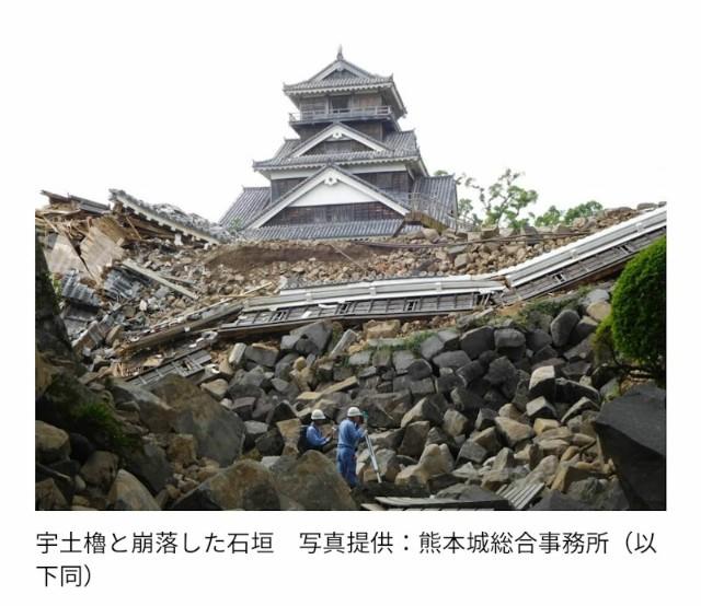 f:id:hitachibana:20210423125533j:image