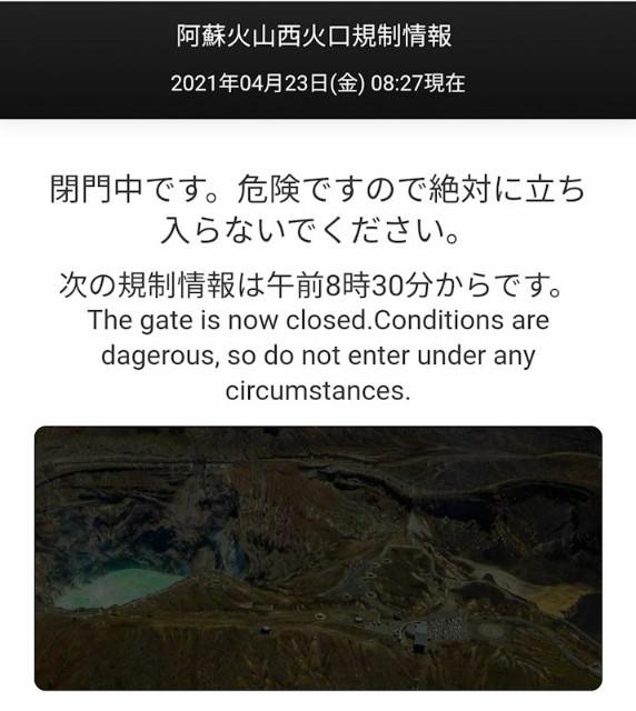 f:id:hitachibana:20210423125552j:image