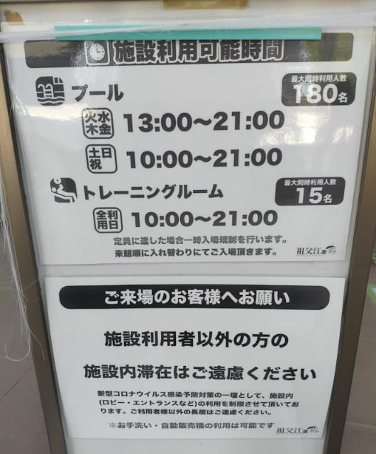 f:id:hitachibana:20210428121416j:image