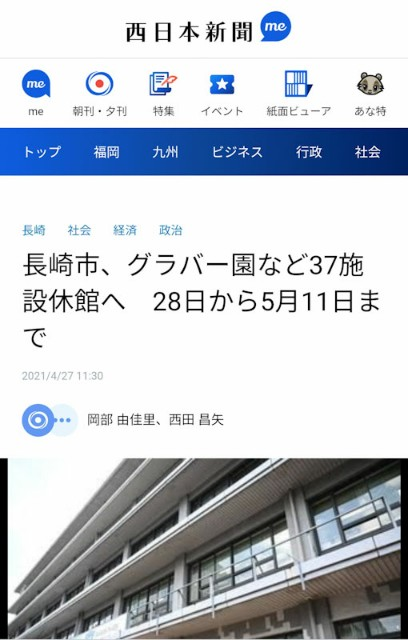 f:id:hitachibana:20210428194246j:image