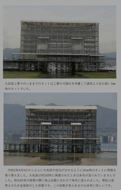 f:id:hitachibana:20210429012958j:image
