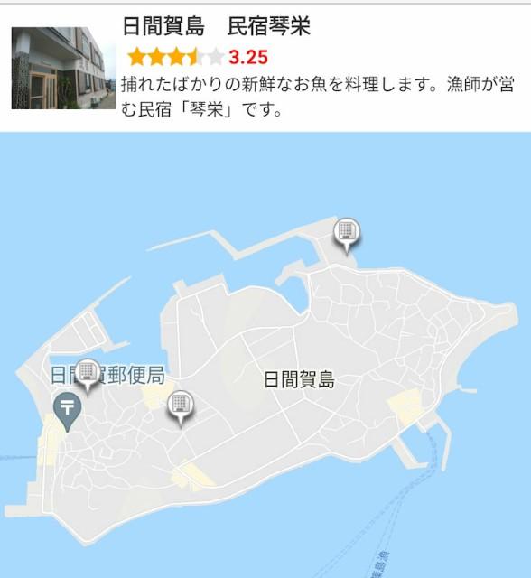 f:id:hitachibana:20210503201506j:image