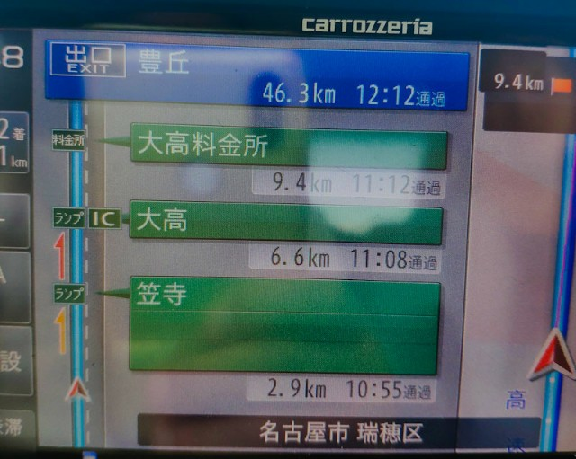 f:id:hitachibana:20210504000429j:image