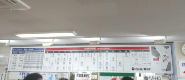 f:id:hitachibana:20210504001900j:image