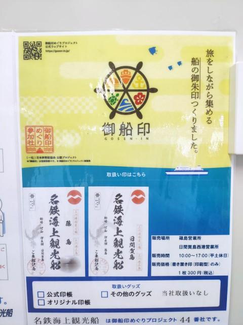 f:id:hitachibana:20210504002627j:image