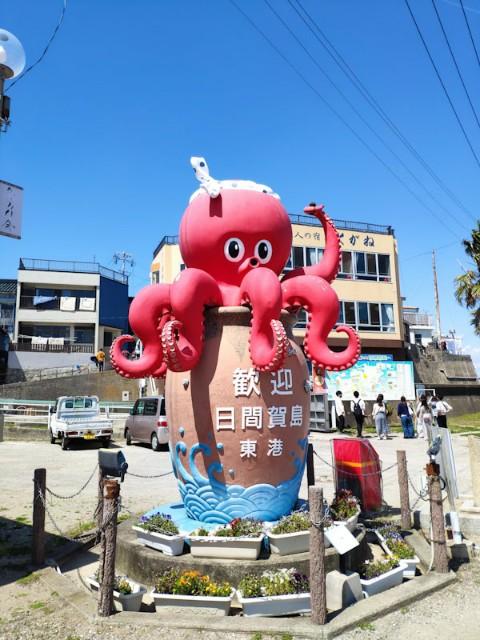 f:id:hitachibana:20210504004352j:image