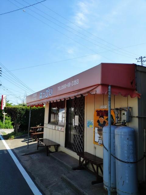 f:id:hitachibana:20210504012012j:image