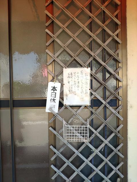 f:id:hitachibana:20210504012041j:image