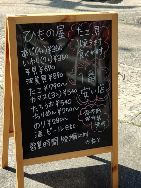 f:id:hitachibana:20210504013448j:image