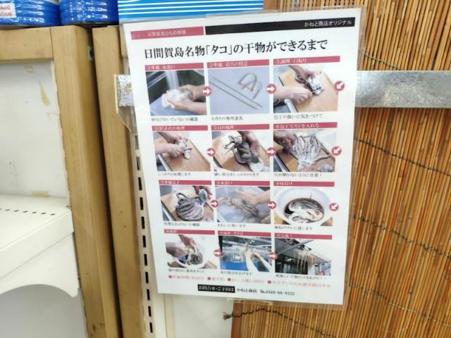 f:id:hitachibana:20210504013517j:image