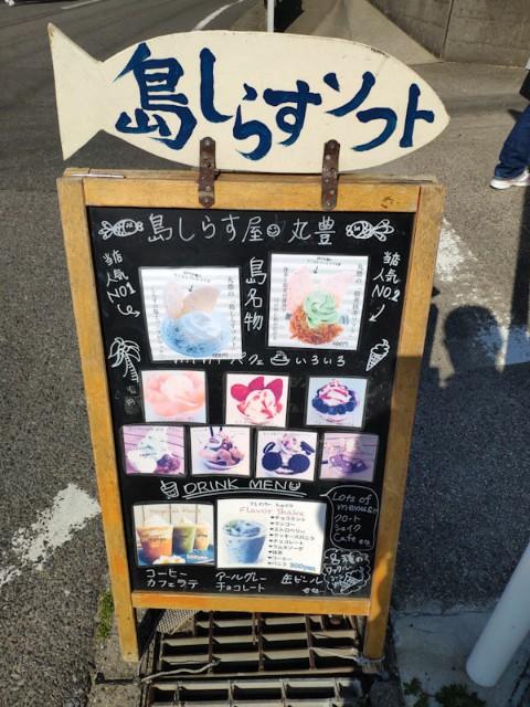 f:id:hitachibana:20210504142637j:image
