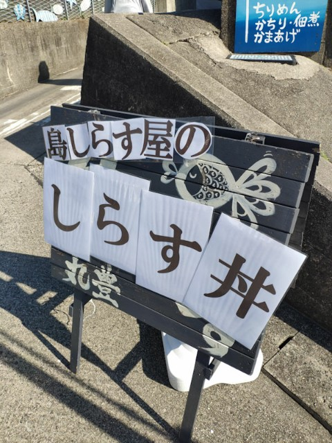 f:id:hitachibana:20210504142702j:image