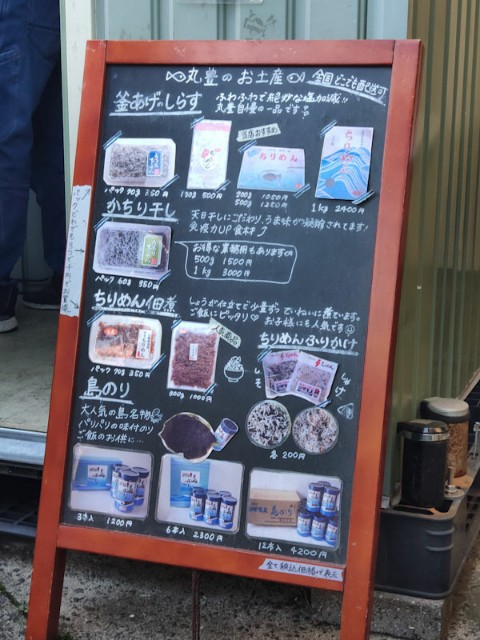 f:id:hitachibana:20210504142718j:image