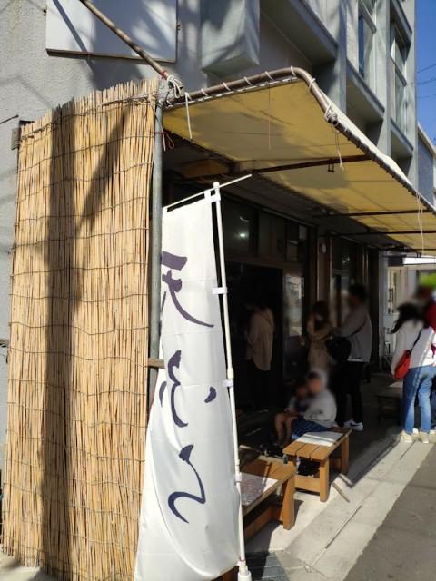 f:id:hitachibana:20210504151100j:image