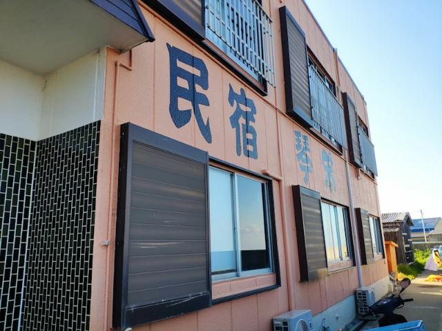 f:id:hitachibana:20210504151412j:image