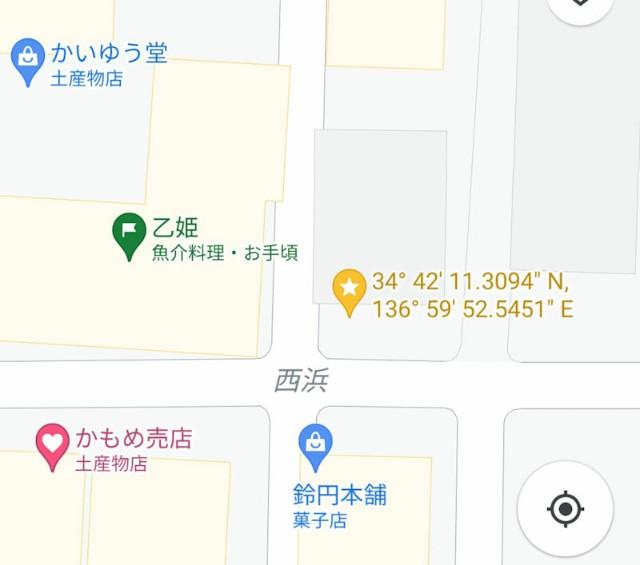 f:id:hitachibana:20210504151602j:image