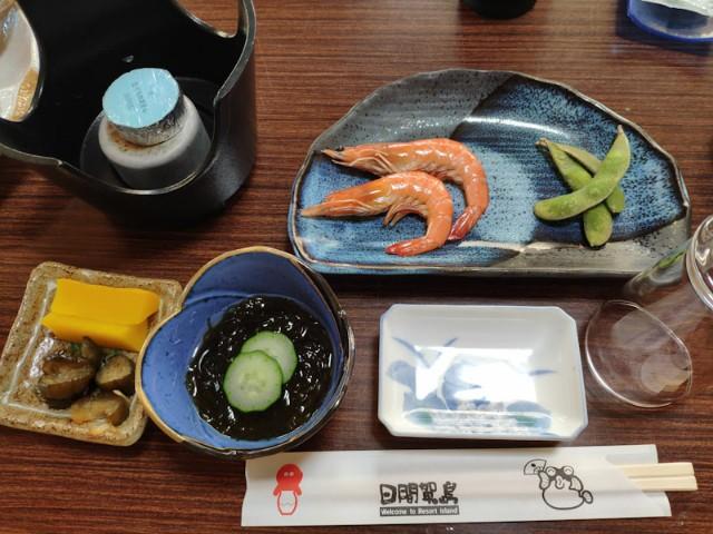 f:id:hitachibana:20210506124556j:image