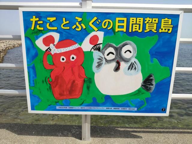f:id:hitachibana:20210506133847j:image