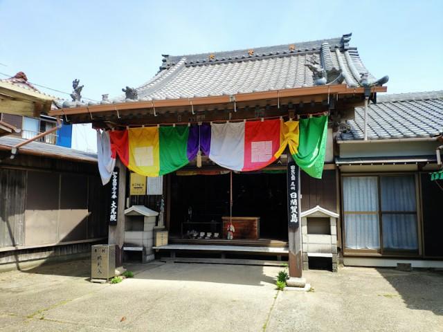 f:id:hitachibana:20210506134021j:image