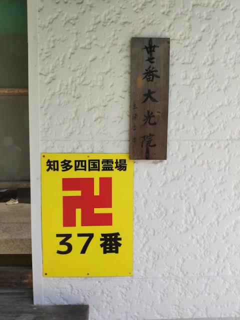 f:id:hitachibana:20210506134038j:image