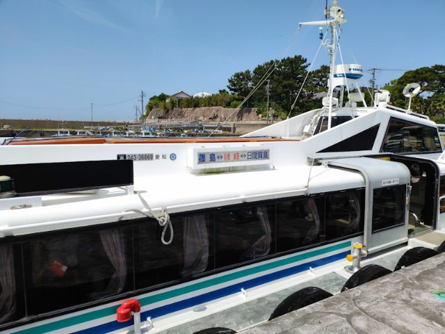 f:id:hitachibana:20210506134205j:image
