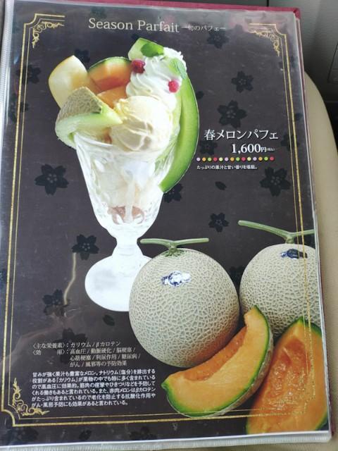 f:id:hitachibana:20210506205335j:image