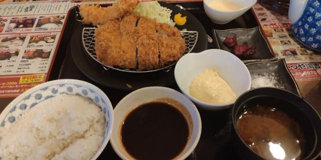 f:id:hitachibana:20210517014532j:image