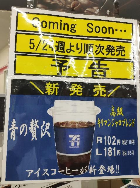 f:id:hitachibana:20210519203351j:image