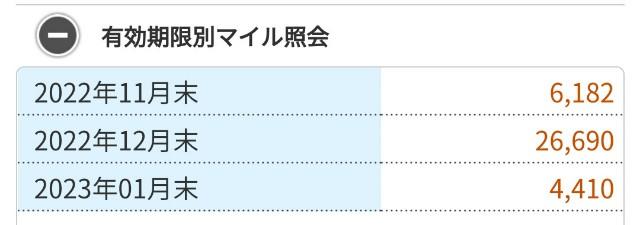 f:id:hitachibana:20210519224132j:image