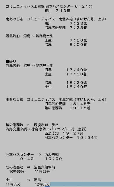 f:id:hitachibana:20210523025547j:image