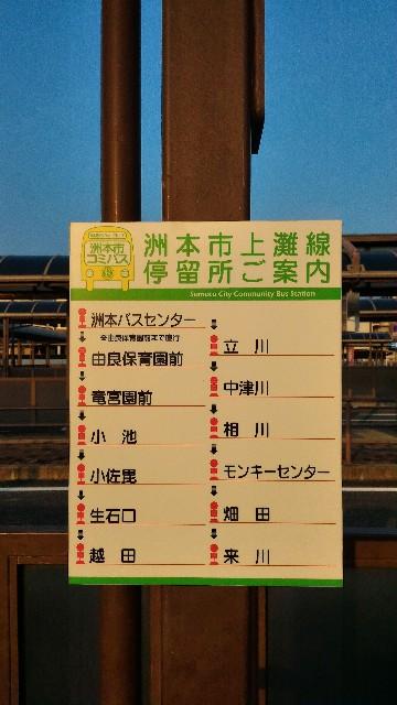 f:id:hitachibana:20210523025637j:image