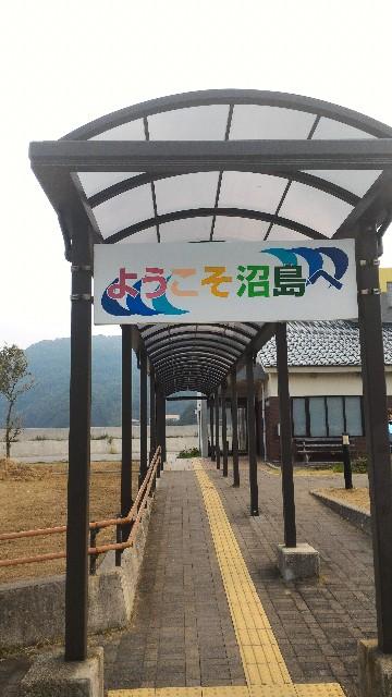 f:id:hitachibana:20210523025817j:image