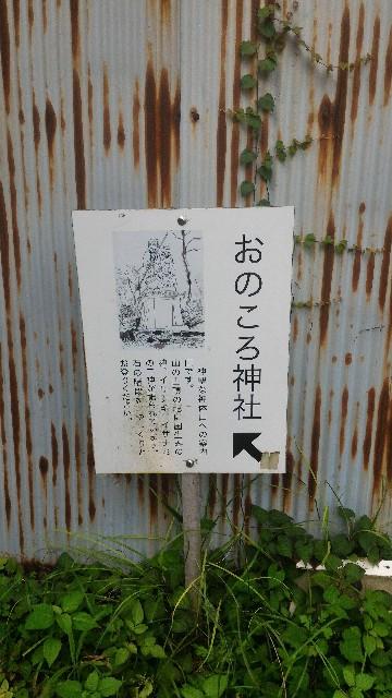 f:id:hitachibana:20210523025914j:image