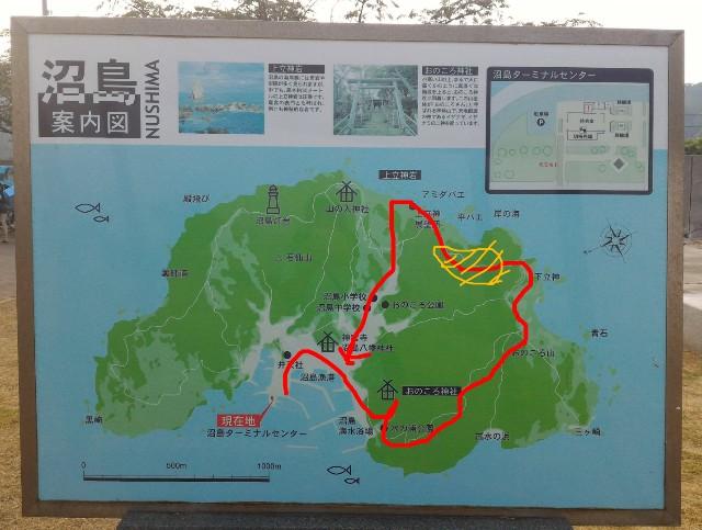 f:id:hitachibana:20210523205116j:image