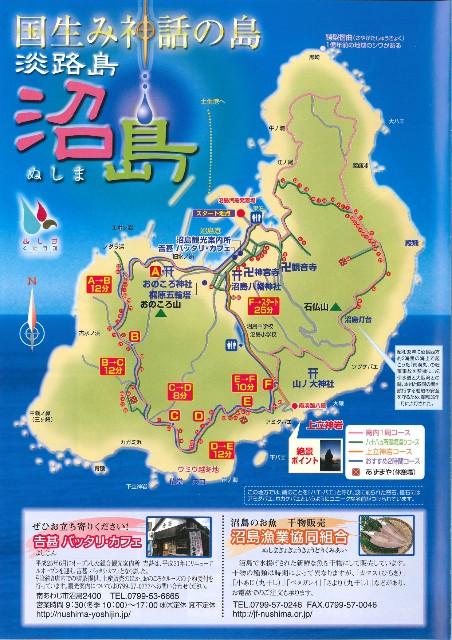 f:id:hitachibana:20210524123701j:image