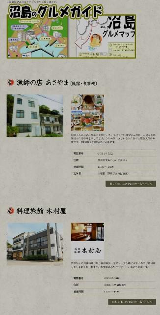 f:id:hitachibana:20210524123744j:image