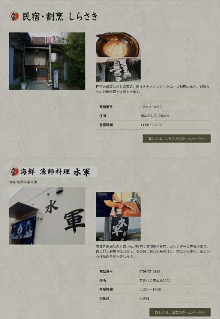 f:id:hitachibana:20210524123753j:image