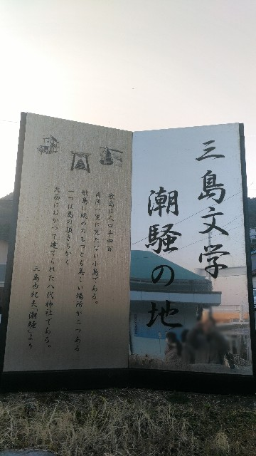 f:id:hitachibana:20210525162310j:image