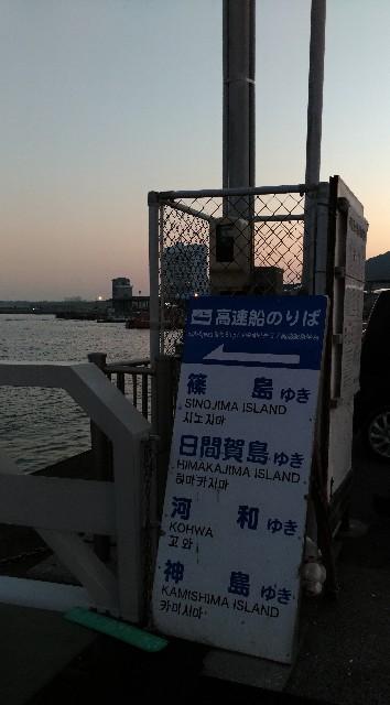 f:id:hitachibana:20210525180041j:image