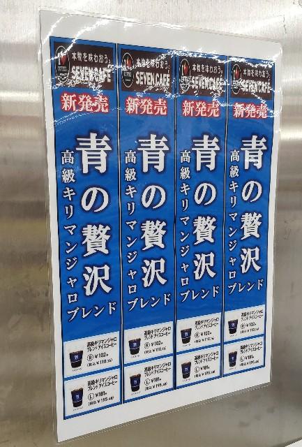 f:id:hitachibana:20210526212046j:image
