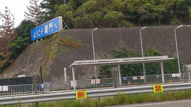f:id:hitachibana:20210531002013j:image
