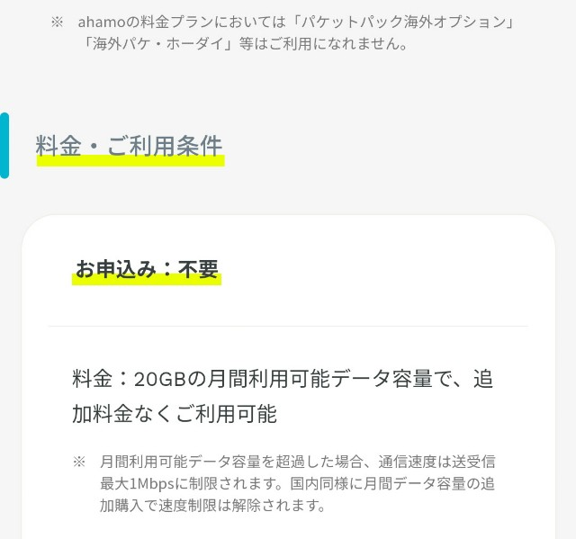 f:id:hitachibana:20210531232001j:image